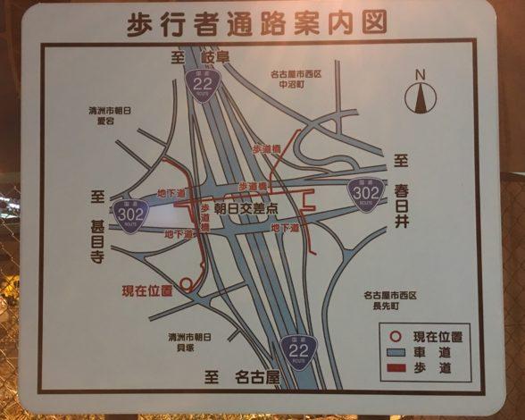 清洲ジャンクションの歩行者通路案内図