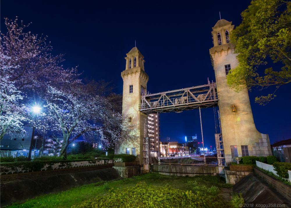 西側の松重閘門と夜桜