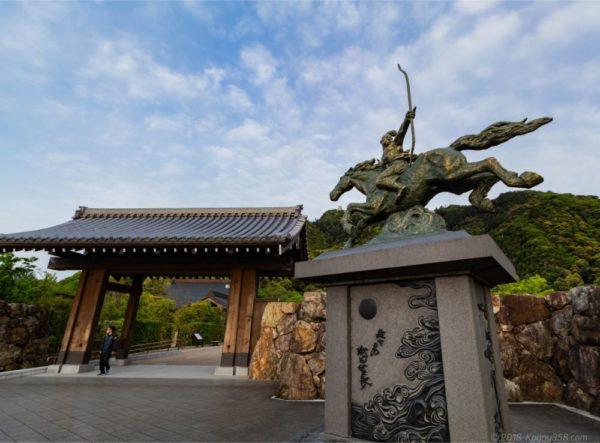 岐阜公園の正門