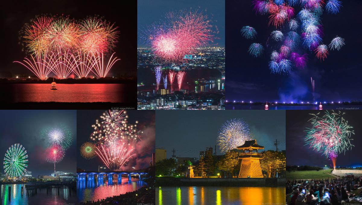 愛知県の花火大会を網羅!カメラマン向け撮影・中止情報まとめ【2020年40ヶ所】